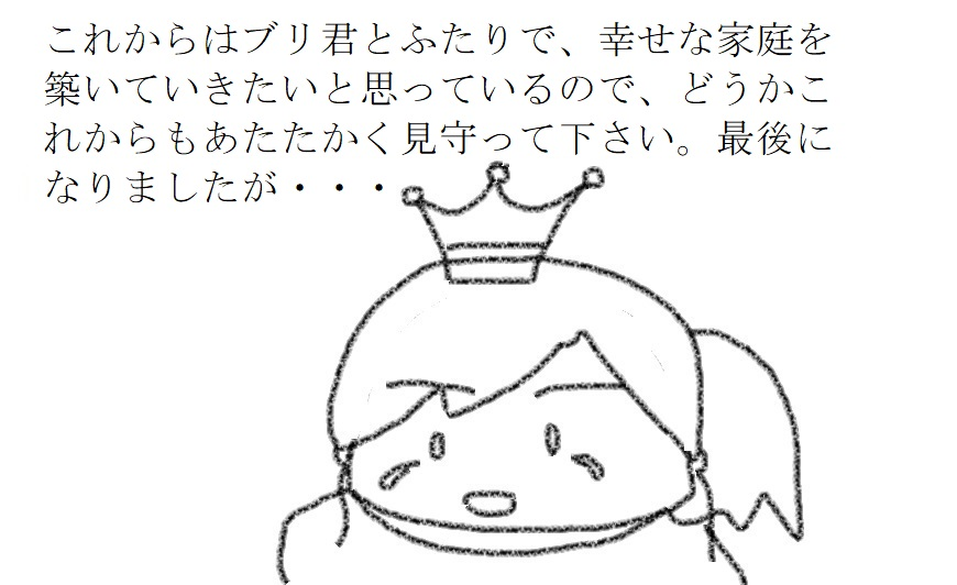 f:id:kanahiro9-22_22-8-8:20181012053541j:plain
