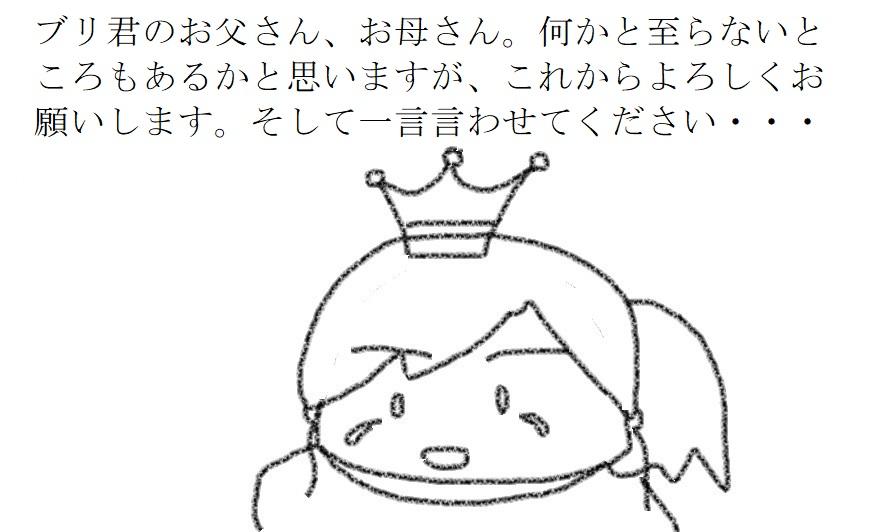 f:id:kanahiro9-22_22-8-8:20181012053600j:plain