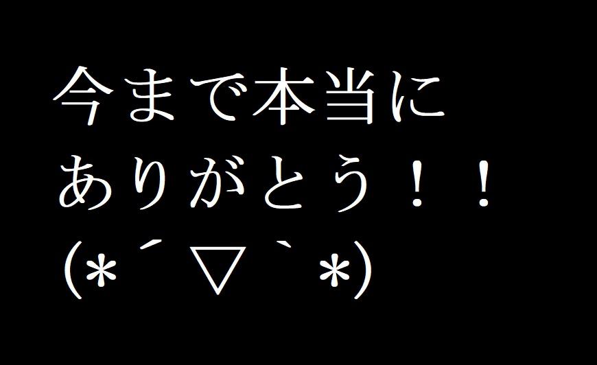 f:id:kanahiro9-22_22-8-8:20181012053623j:plain