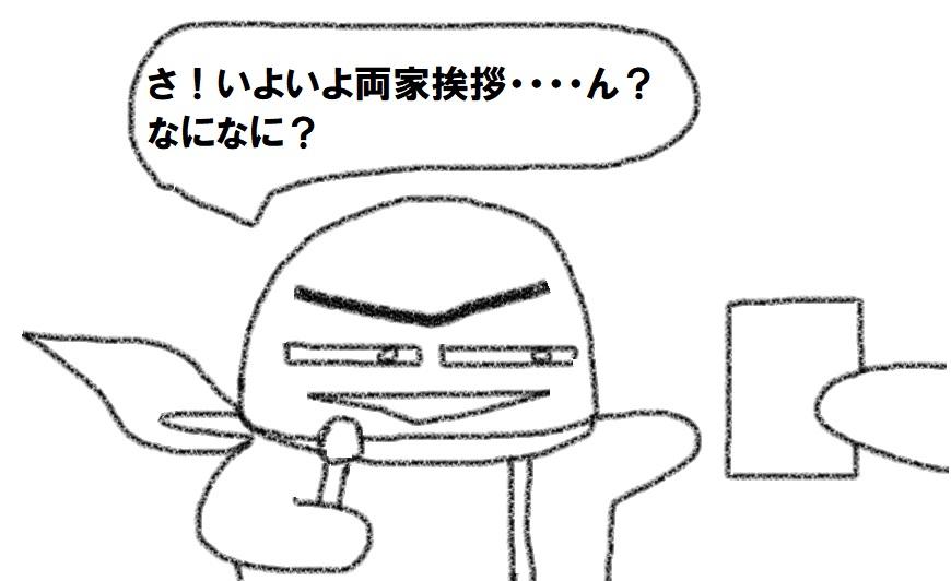 f:id:kanahiro9-22_22-8-8:20181013052543j:plain