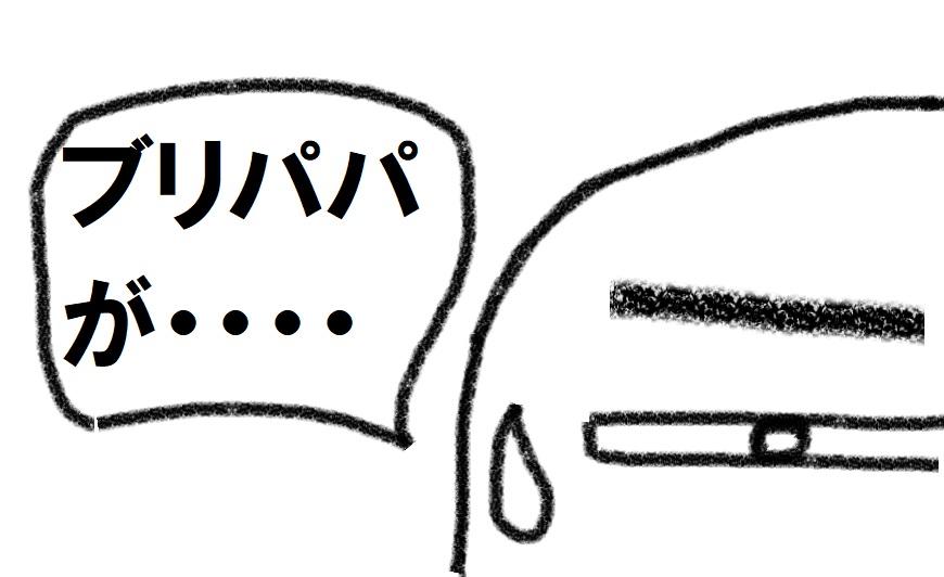 f:id:kanahiro9-22_22-8-8:20181013052621j:plain