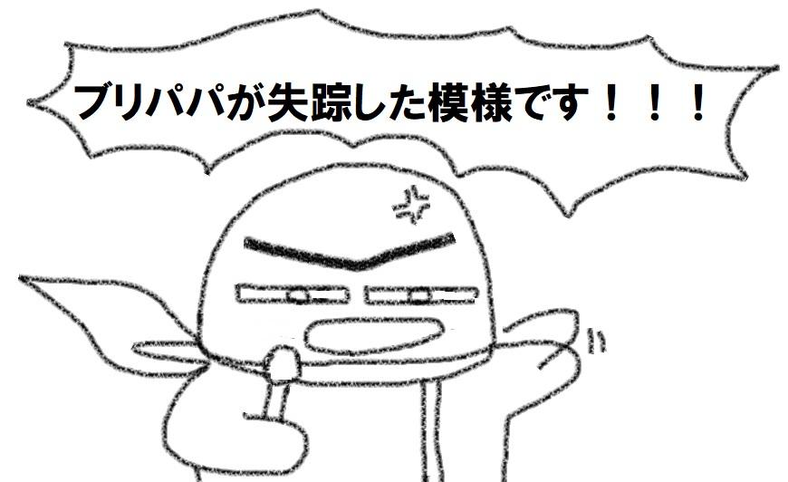 f:id:kanahiro9-22_22-8-8:20181013052641j:plain