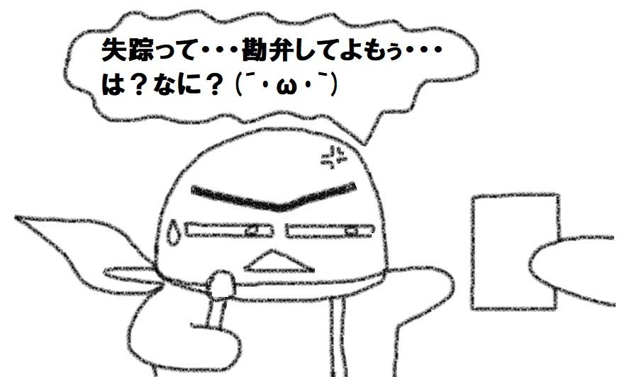 f:id:kanahiro9-22_22-8-8:20181014063954j:plain