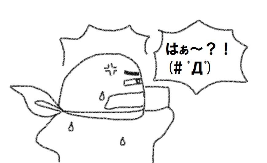 f:id:kanahiro9-22_22-8-8:20181014064018j:plain