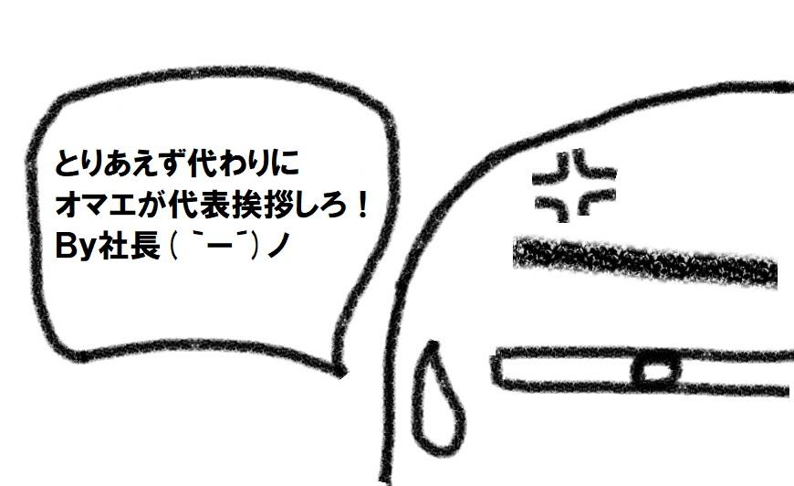 f:id:kanahiro9-22_22-8-8:20181014064037j:plain