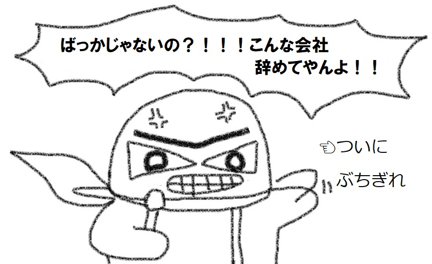 f:id:kanahiro9-22_22-8-8:20181014064100j:plain