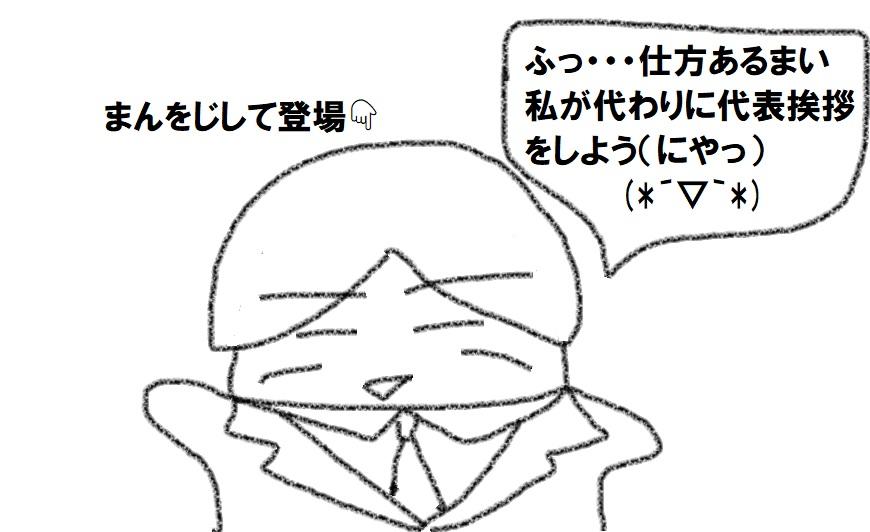 f:id:kanahiro9-22_22-8-8:20181015042705j:plain