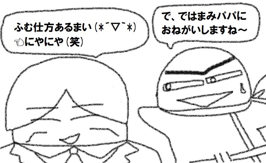 f:id:kanahiro9-22_22-8-8:20181015042734j:plain