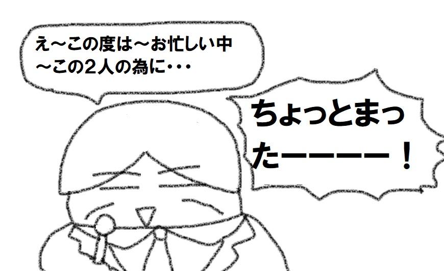 f:id:kanahiro9-22_22-8-8:20181015042755j:plain