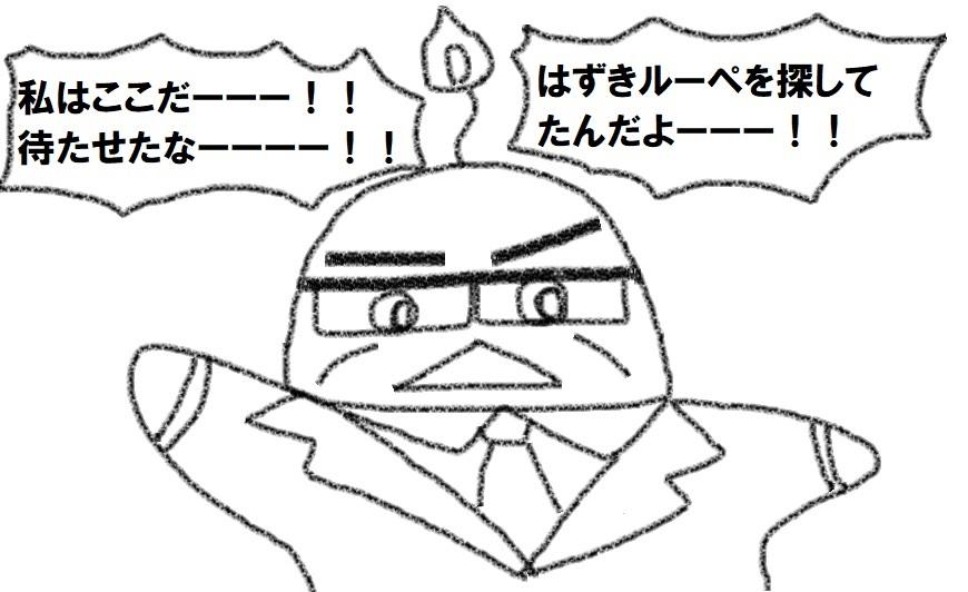 f:id:kanahiro9-22_22-8-8:20181015042949j:plain