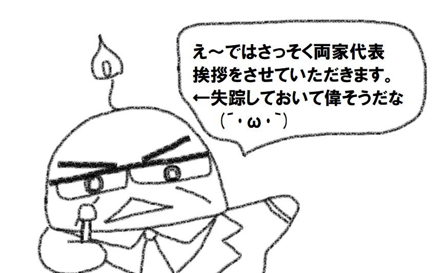 f:id:kanahiro9-22_22-8-8:20181016042236j:plain