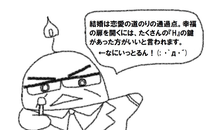 f:id:kanahiro9-22_22-8-8:20181016042258j:plain