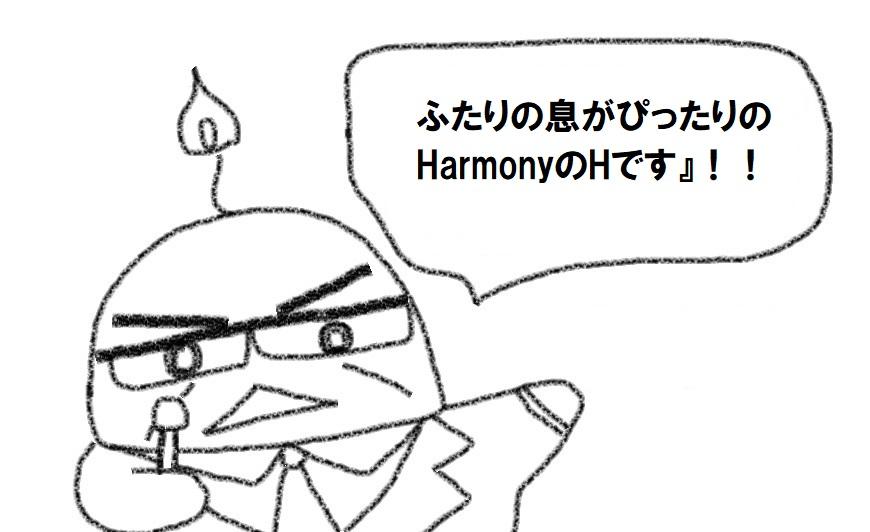 f:id:kanahiro9-22_22-8-8:20181016042342j:plain