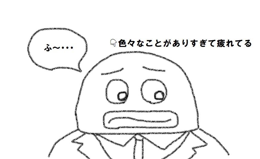 f:id:kanahiro9-22_22-8-8:20181017051434j:plain