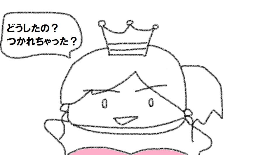 f:id:kanahiro9-22_22-8-8:20181017051452j:plain