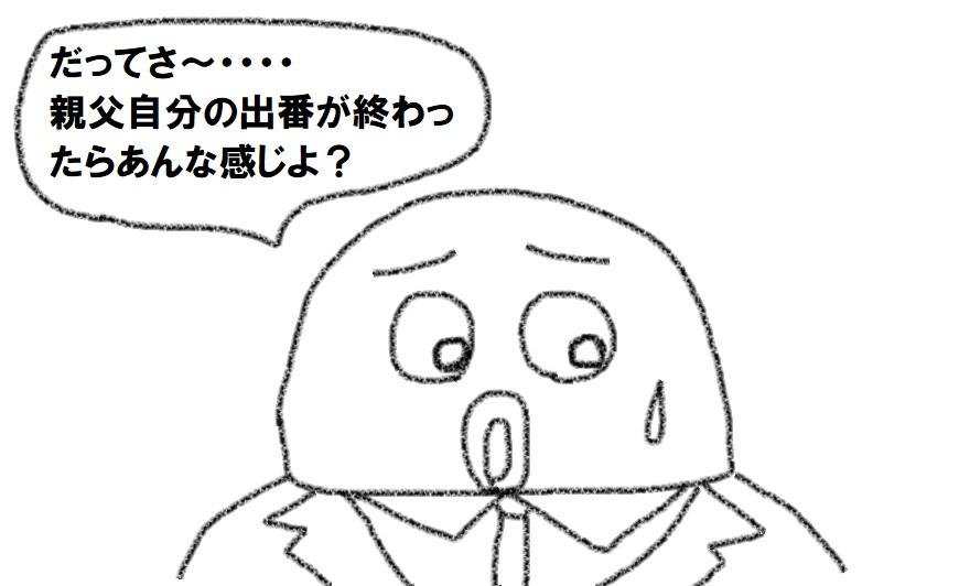 f:id:kanahiro9-22_22-8-8:20181017051510j:plain