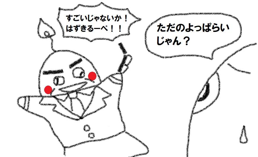 f:id:kanahiro9-22_22-8-8:20181017051528j:plain