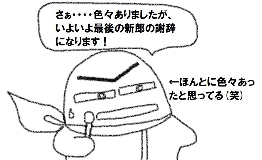 f:id:kanahiro9-22_22-8-8:20181018074653j:plain