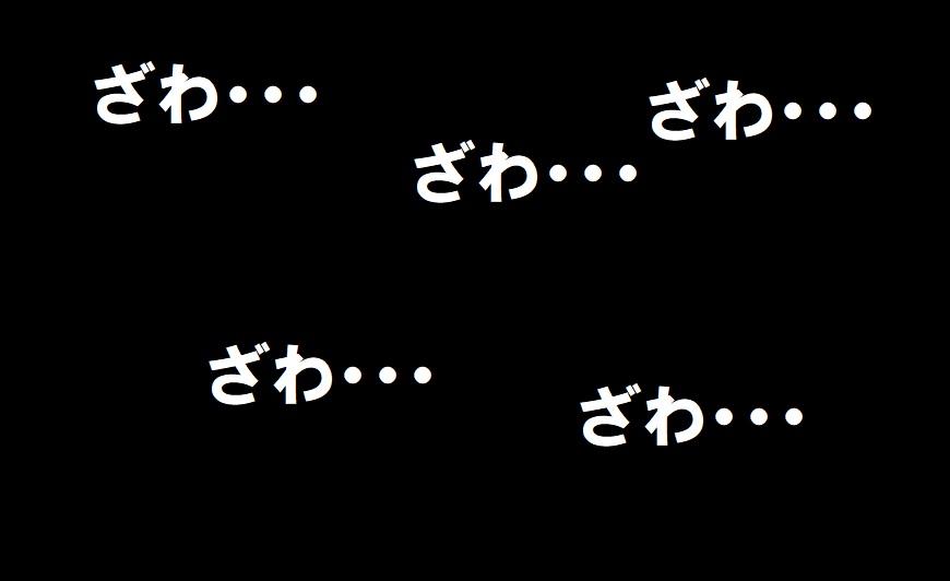f:id:kanahiro9-22_22-8-8:20181018074742j:plain