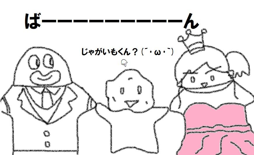 f:id:kanahiro9-22_22-8-8:20181018074800j:plain