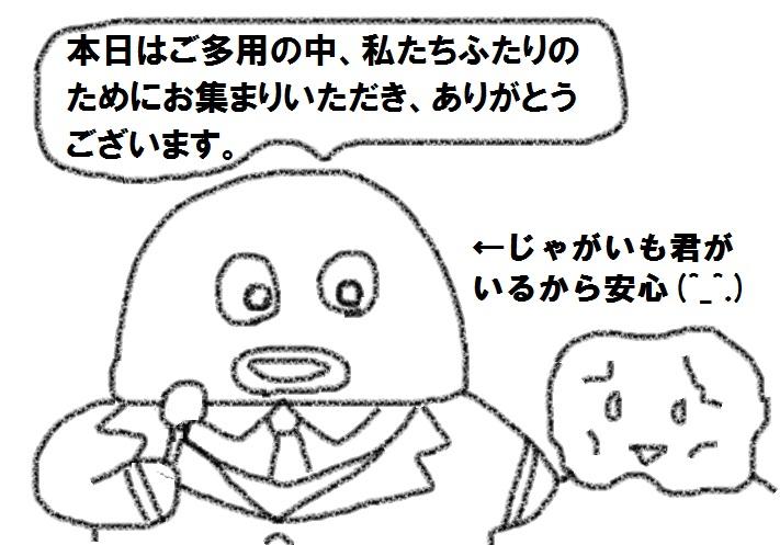 f:id:kanahiro9-22_22-8-8:20181019133752j:plain