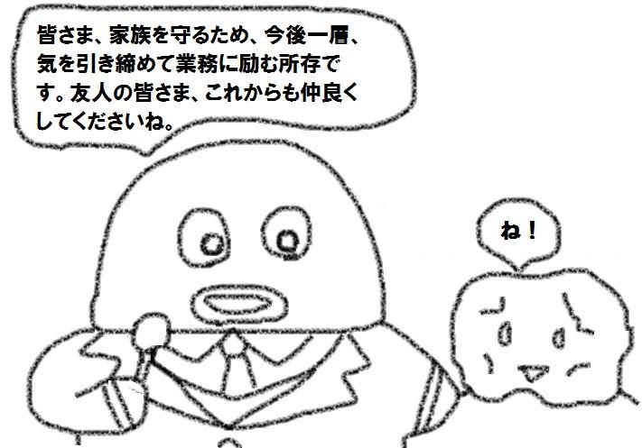 f:id:kanahiro9-22_22-8-8:20181019133825j:plain