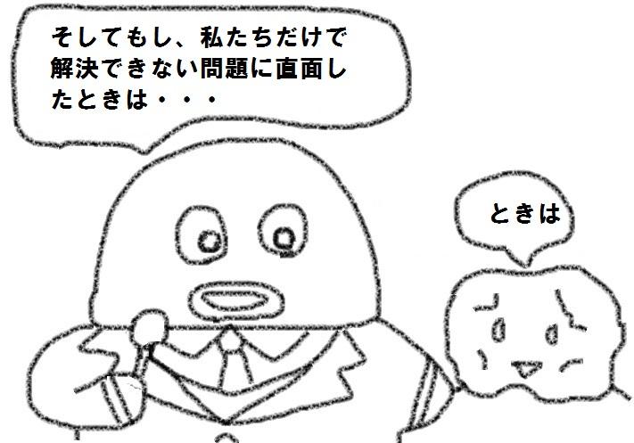 f:id:kanahiro9-22_22-8-8:20181019133847j:plain