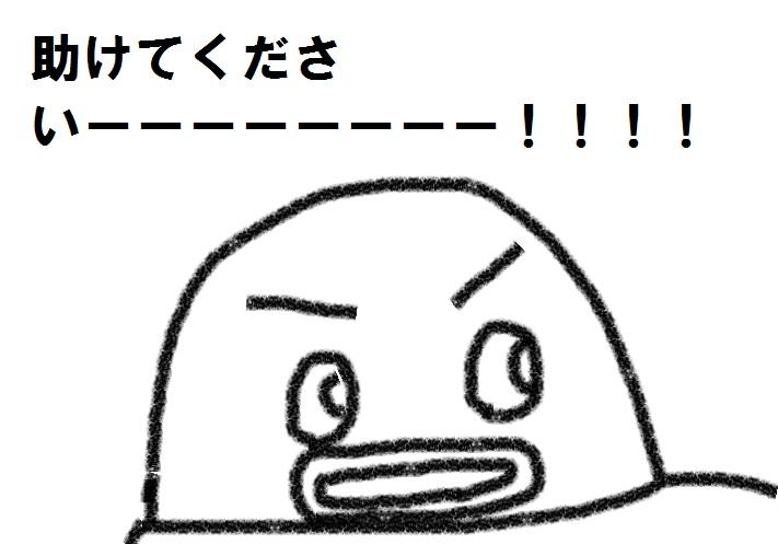 f:id:kanahiro9-22_22-8-8:20181019133908j:plain