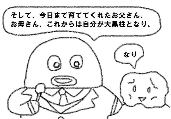 f:id:kanahiro9-22_22-8-8:20181020135218j:plain