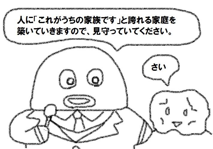 f:id:kanahiro9-22_22-8-8:20181020135248j:plain