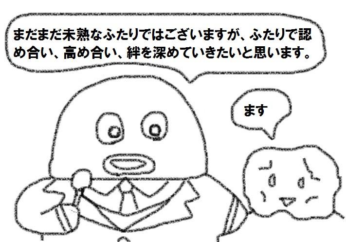 f:id:kanahiro9-22_22-8-8:20181020135307j:plain