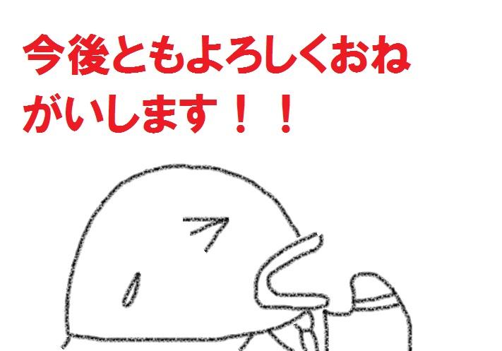 f:id:kanahiro9-22_22-8-8:20181020135331j:plain