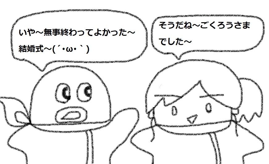 f:id:kanahiro9-22_22-8-8:20181021180042j:plain