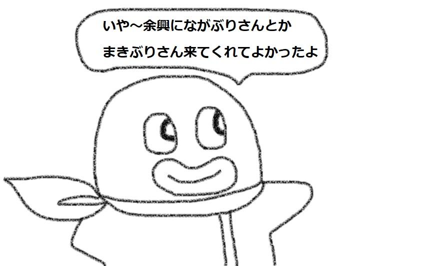 f:id:kanahiro9-22_22-8-8:20181021180100j:plain