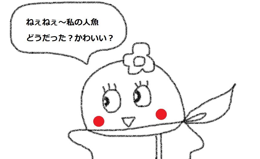 f:id:kanahiro9-22_22-8-8:20181021180115j:plain