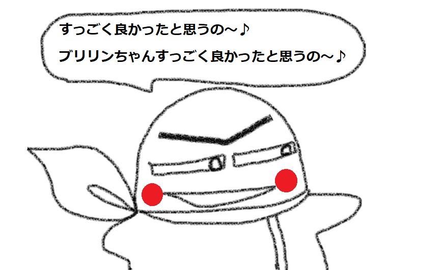 f:id:kanahiro9-22_22-8-8:20181021180131j:plain