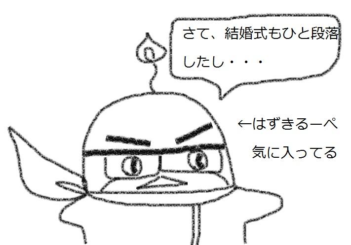 f:id:kanahiro9-22_22-8-8:20181023160548j:plain