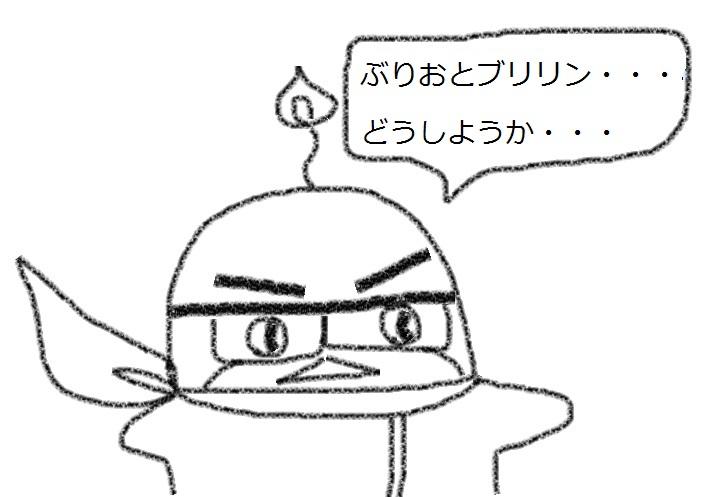 f:id:kanahiro9-22_22-8-8:20181023160609j:plain