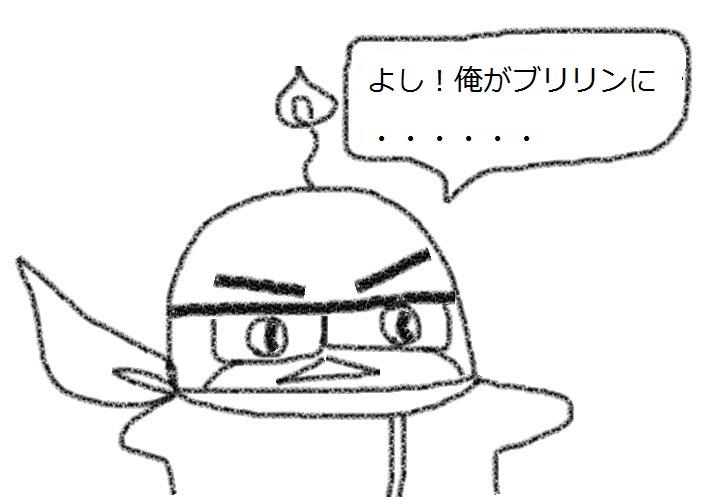 f:id:kanahiro9-22_22-8-8:20181023160627j:plain