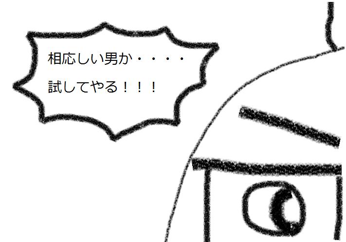 f:id:kanahiro9-22_22-8-8:20181023160649p:plain