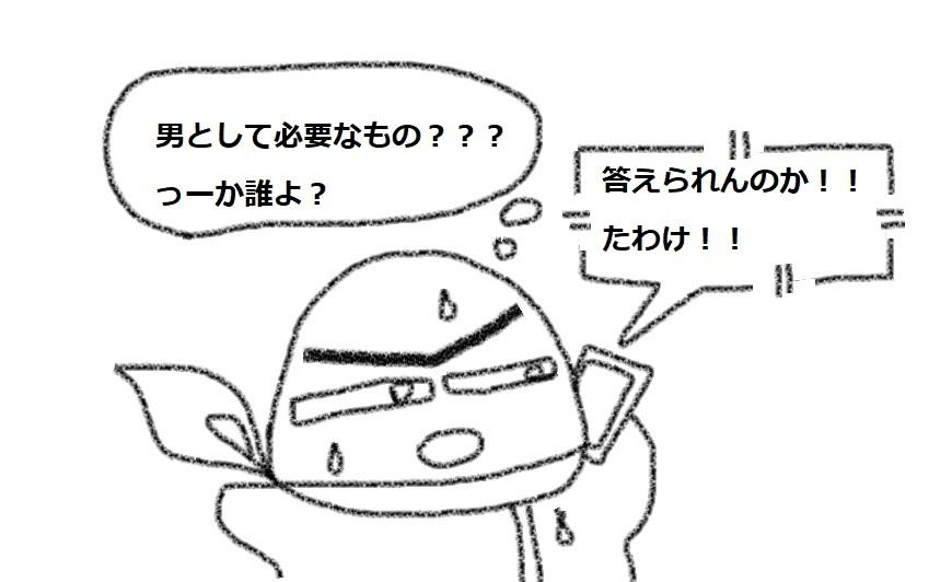 f:id:kanahiro9-22_22-8-8:20181025011130j:plain