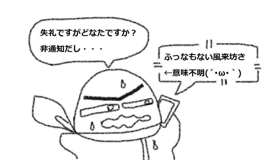 f:id:kanahiro9-22_22-8-8:20181025011222j:plain