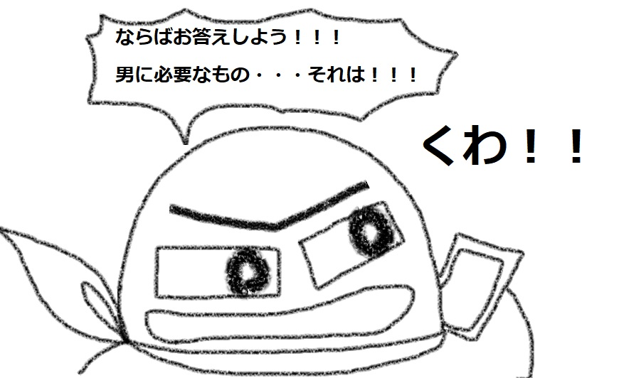 f:id:kanahiro9-22_22-8-8:20181025011250j:plain