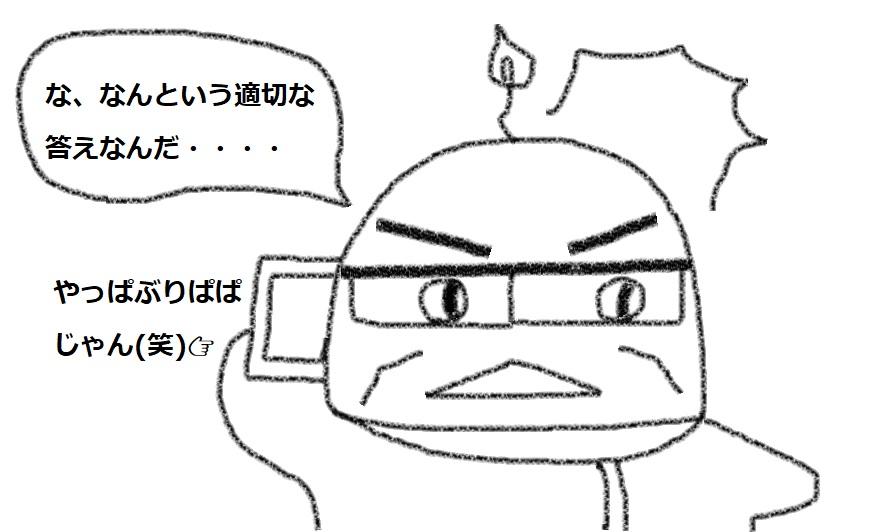 f:id:kanahiro9-22_22-8-8:20181025203623j:plain