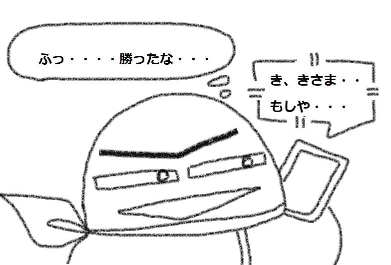 f:id:kanahiro9-22_22-8-8:20181025203702j:plain