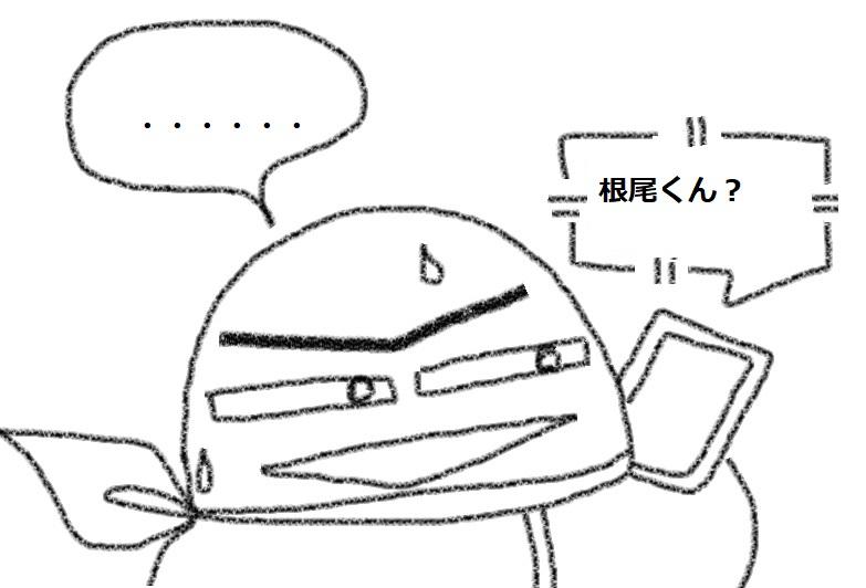 f:id:kanahiro9-22_22-8-8:20181025203720j:plain