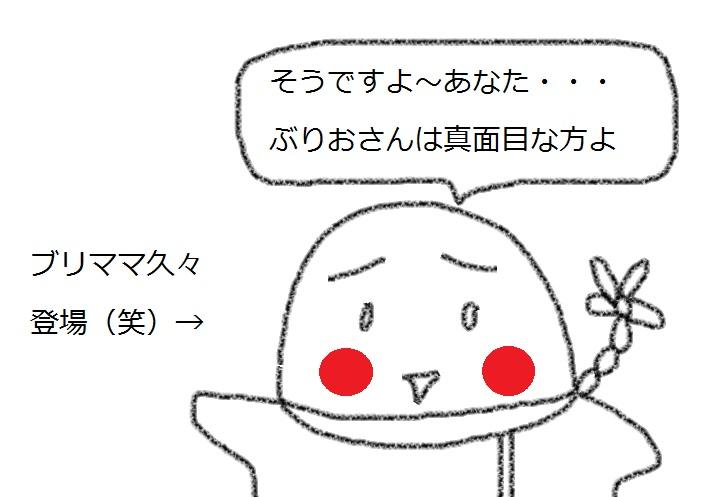 f:id:kanahiro9-22_22-8-8:20181027123710j:plain