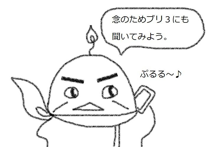 f:id:kanahiro9-22_22-8-8:20181027123732j:plain
