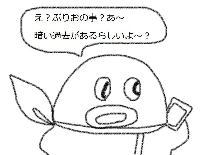 f:id:kanahiro9-22_22-8-8:20181027123751j:plain