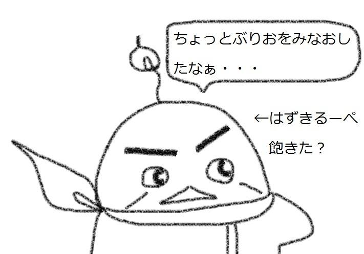 f:id:kanahiro9-22_22-8-8:20181027134535j:plain